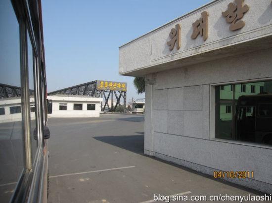 在朝鲜边检站看到的鸭绿江大桥