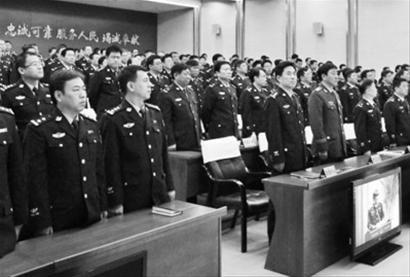沈阳公安局举行十八大安保誓师大会 万重摄