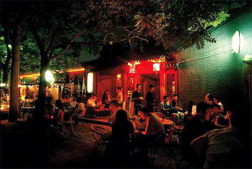 北京后海酒吧街