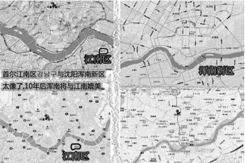 首尔江南地图和沈阳浑南地图