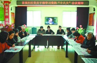 社区党员干部群众就十八大报告展开热烈的学习讨论。