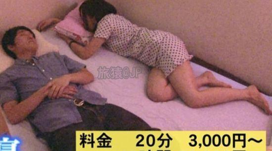 拥抱:1000円/5秒拥抱:1000円/5秒