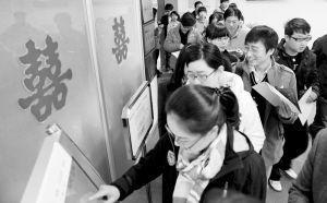 新人们在婚姻登记处排队办理结婚登记手续■资料图片