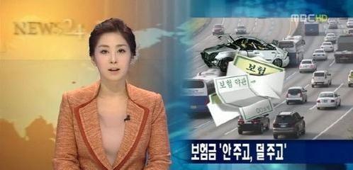 韩国女主播身穿肉色上衣播报新闻