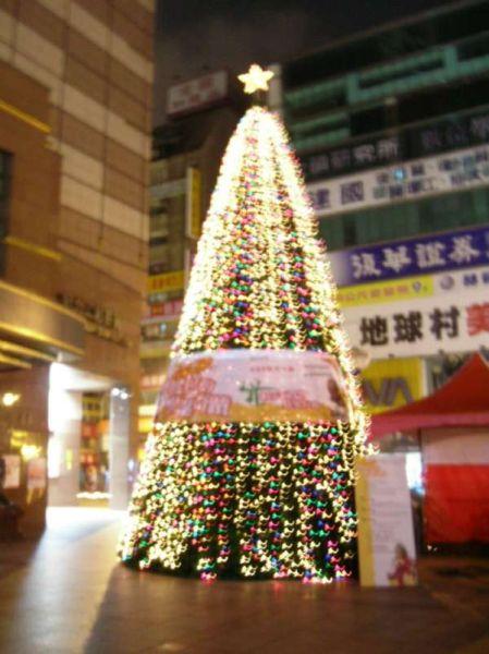 人造圣诞树