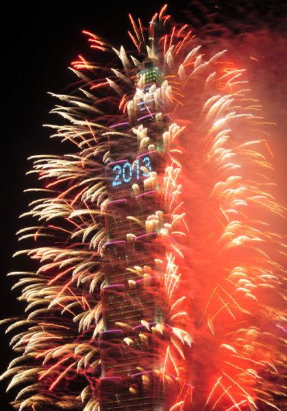 """2013年1月1日,台湾台北市101大楼施放烟火迎新年。当日零时零分零秒,台北101大楼施放烟火,全程共用时188秒,烟火设计特取2013谐音""""爱您一生""""并配合音乐进行施放,迎接2013年的到来。新华社发(吴景腾 摄)"""