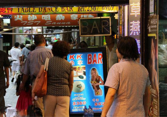 实拍香港的情色按摩