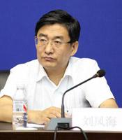 刘凤海当选锦州市长