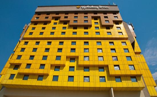 萨拉热窝假日酒店
