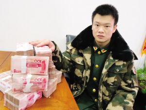 小战士杨进捡到巨款后立即将钱送往客运站安检处