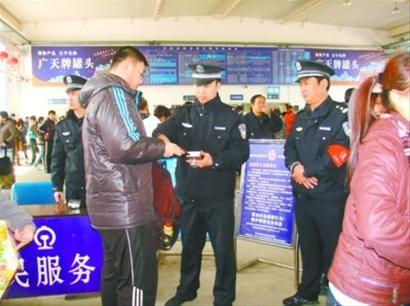 民警在维护购票秩序 刘嘉辰 贾勇 赵乃林摄