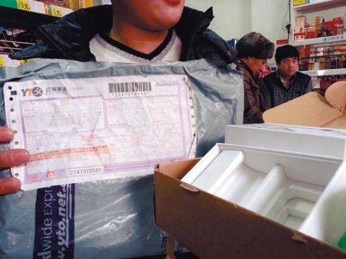 快递单上无收货人签字,手机盒是空的