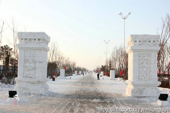 沈阳丁香湖冰雪节