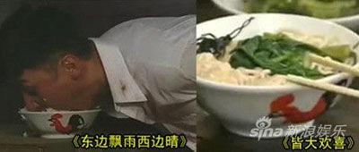 TVB公鸡碗穿越多剧成道具神器