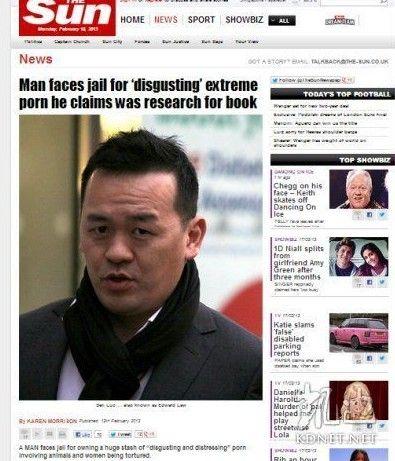 《太阳报》对罗森友被捕事件的报道
