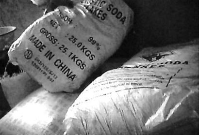 这是在现场查获的袋装火碱。