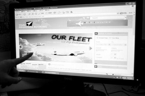 卖特价机票的泰国航空公司网站