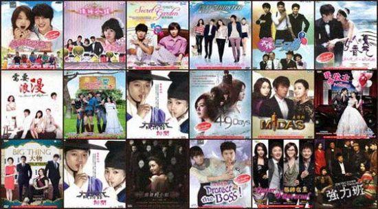爱看韩国电视剧