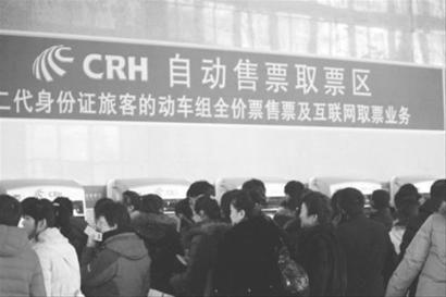 网上订购取票者在排队取票。 本报见习记者 赵金健摄