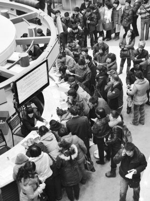 沈阳市房地产权属登记中心大厅内,来办理业务的市民络绎不绝。