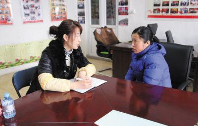 ▲刘荣(右)去年在万里爱心会居住时的照片。