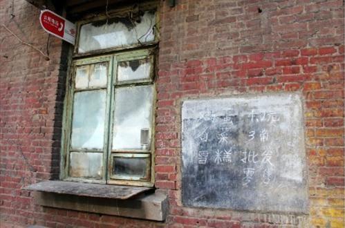 图为 沈阳现在还保留的老房子照片