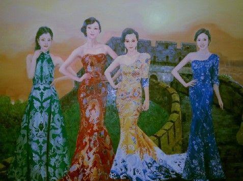 著名画家绘《新四大美女图》