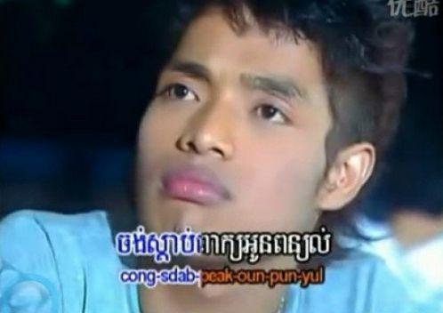 柬埔寨天团KHstars