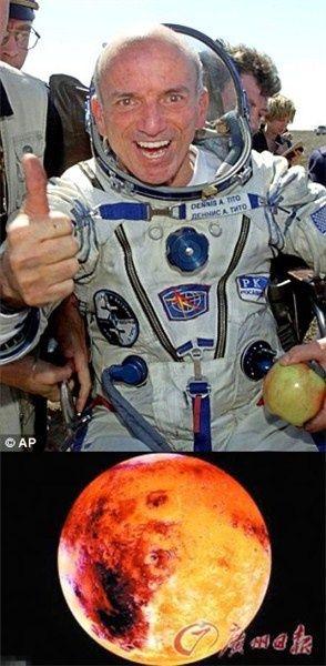 美富翁10亿美元送夫妻游火星
