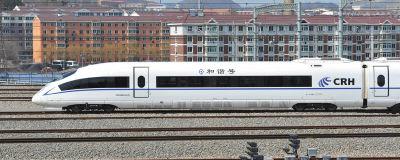 哈大高铁列车行驶在大连区段。(资料图)