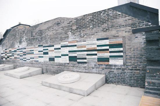 二战盟军战俘营遗址。