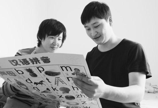 弟弟每天和姐姐一起学习汉语拼音,他希望姐姐能好起来,能幸福地生活。摄影记者孙振芳