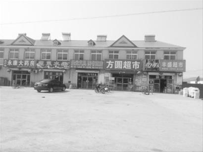 发生惨案的文具店已经恢复营业。