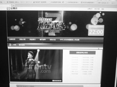 大学生小明就是根据短信进入这个网站,随后被骗走3500元。