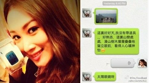 陈僖仪与母亲互动留言