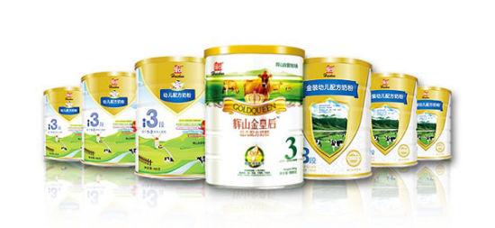 辉山倾力打造国内婴幼儿奶粉第一品牌