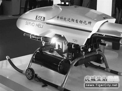 旋翼无人机。 资料图片
