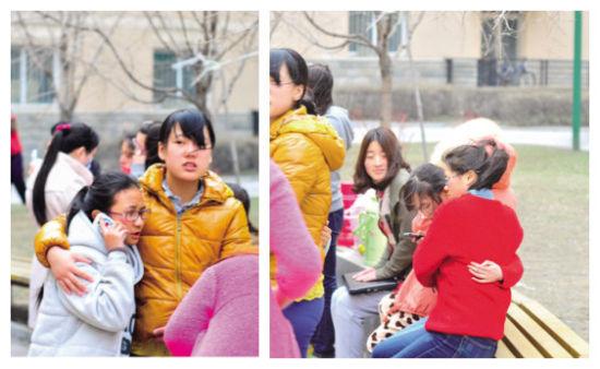 辽大学生在校园内互相安慰。微博图片