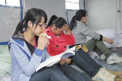 芦山中学操场上的一个帐篷里,有高三学生正在投入地看书。