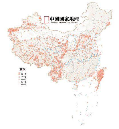 图为中国历史地震震中分布图 (图片来源:《中国国家地理》杂志2008年第6期)