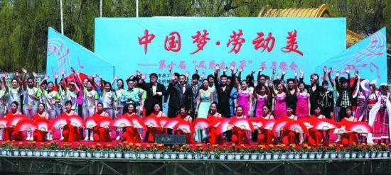 以中国梦劳动美为题