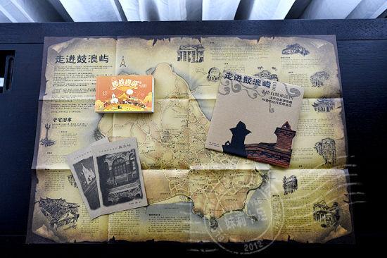 新浪旅游配图:手绘地图 摄影:妹莉十足