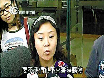 辽宁夫妇游客大闹香港