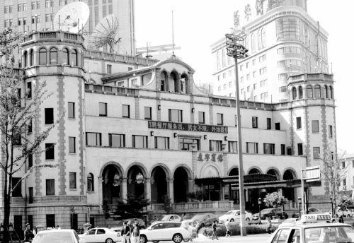 现辽宁宾馆(原大和旅馆)