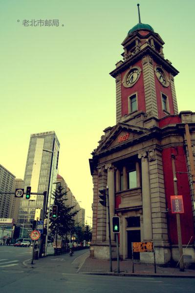 老北市邮局