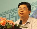 沈阳:武汉大学博士生导师