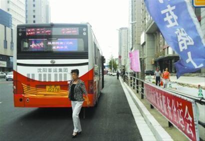 沈阳市府大路三经街车站经过改造,形成向内凹进的公交车港湾站。