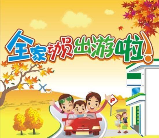 六一儿童节 迎宾丰田为孩子准备节目了