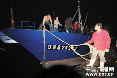 大连被朝抓扣渔船回家了。中广网发 大连边防提供