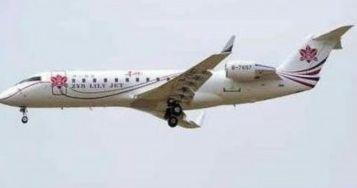 赵本山私人飞机
